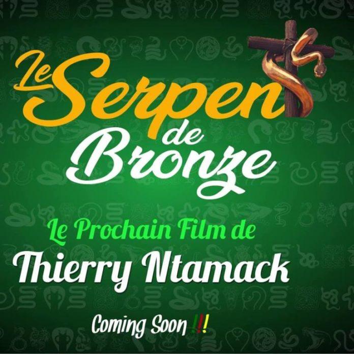le serpent de bronze thierry ntamack batobesse dr. ben faycal